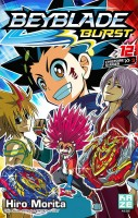Beyblade - Burst Vol.12