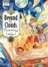 Manga - Manhwa - Beyond the Clouds Vol.2