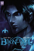 manga - Beyond Evil Vol.2