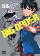 Manga - Big order Vol.9