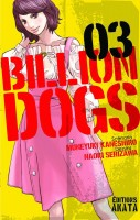 Mangas - Billion Dogs Vol.3