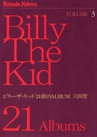 Billy the Kid 21-mai no Album jp Vol.3
