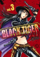 Manga - Manhwa - Black Tiger jp Vol.3
