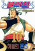 Manga - Manhwa - Bleach 블리치 kr Vol.10