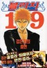 Manga - Manhwa - Bleach 블리치 kr Vol.19