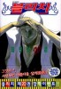 Manga - Manhwa - Bleach 블리치 kr Vol.20