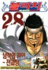 Manga - Manhwa - Bleach 블리치 kr Vol.28