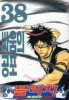 Manga - Manhwa - Bleach 블리치 kr Vol.38