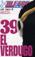 Meilleur vente au japon .bleah-jp-39_m
