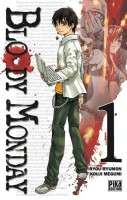 manga - Bloody Monday Vol.1