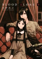 Manga - Manhwa - Blood Alone jp Vol.9