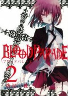 Blood Parade jp Vol.2