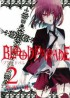 Manga - Manhwa - Blood Parade jp Vol.2