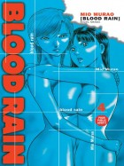 Manga - Manhwa -Blood rain Vol.4