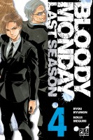 Manga - Manhwa -Bloody Monday - Last Season Vol.4
