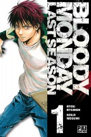 Manga - Manhwa -Bloody Monday - Last Season Vol.1