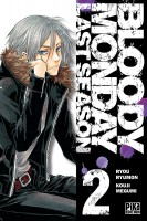 Manga - Manhwa -Bloody Monday - Last Season Vol.2