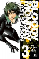 Manga - Manhwa -Bloody Monday - Last Season Vol.3
