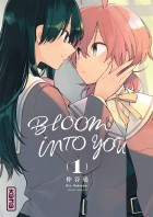 Manga - Manhwa - Bloom into you Vol.1