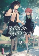 Bloom into you Vol.2
