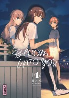 Bloom into you Vol.4