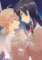 Bloom into you Vol.8