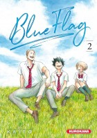 Blue Flag Vol.2