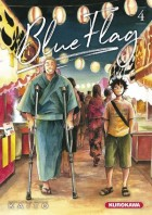 Manga - Manhwa - Blue Flag Vol.4