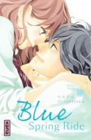 Blue spring ride Vol.13