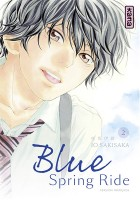 Manga - Manhwa - Blue spring ride Vol.2