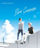 manga - Blue Summer Vol.1