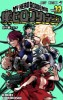 Manga - Manhwa - My Hero Academia jp Vol.22