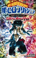 My Hero Academia Fanbook jp Vol.2