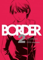 Manga - Manhwa -Border Vol.2