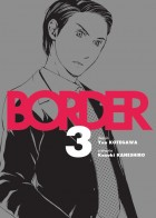 Manga - Manhwa -Border Vol.3