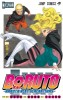 Manga - Manhwa - Boruto - Naruto Next Generations jp Vol.8