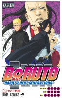 Boruto - Naruto Next Generations jp Vol.10