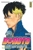 Boruto - Naruto Next Generations Vol.7