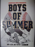 Boys of Summer vo