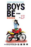 Manga - Manhwa - Boys Be... jp Vol.13