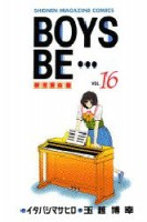 Manga - Manhwa - Boys Be... jp Vol.16