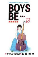 Manga - Manhwa - Boys Be... jp Vol.18