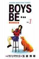 Manga - Manhwa - Boys Be... jp Vol.1
