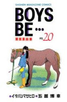 Manga - Manhwa - Boys Be... jp Vol.20