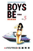 Manga - Manhwa - Boys Be... jp Vol.5