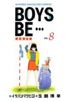 Manga - Manhwa - Boys Be... jp Vol.8