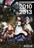 Manga - Manhwa - Bravely Default Design Works - The art of Bravely 2010-2013