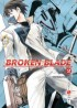 Manga - Manhwa - Broken Blade Vol.2