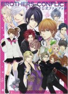 Mangas - Brothers Conflict - TV Animation Official fanbook jp