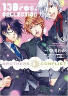 Brothers Conflict 13Bros.Collection jp Vol.1
